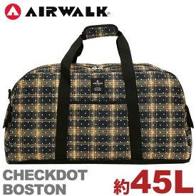 【在庫限りSALE】 AIRWALK エアウォーク ボストンバッグ スタンダード チェックドットシリーズ ボストン ショルダー付き ショルダーバッグ 旅行 修学旅行 林間学校 バッグ 45L A1803042