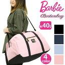 ボストン Barbie バービー アッシュ ボストンバッグ 2way 斜めがけ ショルダー 大容量 レディース 女の子 女子 旅行 …