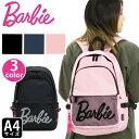 Barbie 005