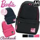 Barbie 012