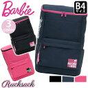 Barbie 013