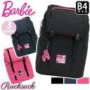 Barbie 014
