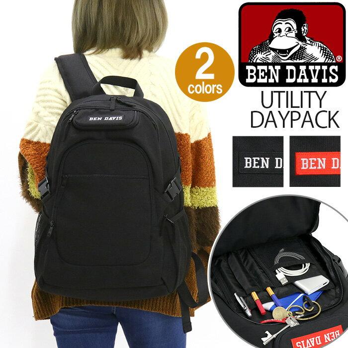 【イベント期間中ポイント10倍】 BEN DAVIS ベンデイビス リュックサック スタンダードタイプ ユーティリティ デイパック UTILITY DAYPACK リュックサック バックパック デイパック メンズ レディース 男女兼用 BDW-9304