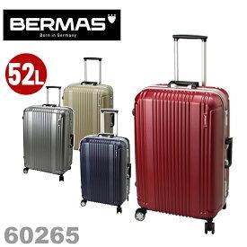 【ポイント10倍】 スーツケース バーマス BERMAS プレステージ PRESTIGE PRESTIGE2 フレーム キャリーバッグ キャリーケース ビジネスキャリー ビジネスバッグ 4輪キャスター 出張 海外 旅行 52L TSAロック60265