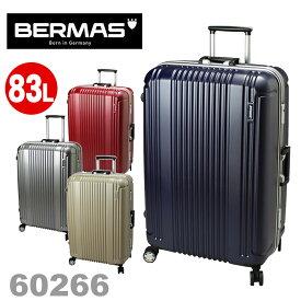 【ポイント10倍】 スーツケース バーマス BERMAS プレステージ PRESTIGE PRESTIGE2 フレーム キャリーバッグ キャリーケース ビジネスキャリー ビジネスバッグ 4輪キャスター 出張 海外 旅行 83L TSAロック60266