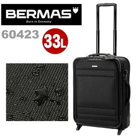 【ポイント10倍】 スーツケース バーマス BERMAS FUNCTION GEAR PLUS ファンクションギアプラス ソフトキャリー 撥水 キャリーバッグ キャリーケース ビジネスキャリー ビジネスバッグ 2輪キャスター ビジネス 出張 旅行 33L TSAロック 60423