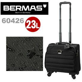 【ポイント10倍】 スーツケース バーマス BERMAS FUNCTION GEAR PLUS ファンクションギアプラス ソフトキャリー 撥水 キャリーバッグ キャリーケース ビジネスキャリー ビジネスバッグ 4輪 横型 ビジネス 出張 旅行 23L TSAロック 機内持込 60426