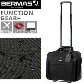 BERMAS バーマス ビジネスキャリー FUNCTION GEAR PLUS ファンクションギアプラス スーツケース キャリーバッグ キャリーケース ビジネスバッグ PC対応 2輪キャスター 横型 出張 機内持込60428