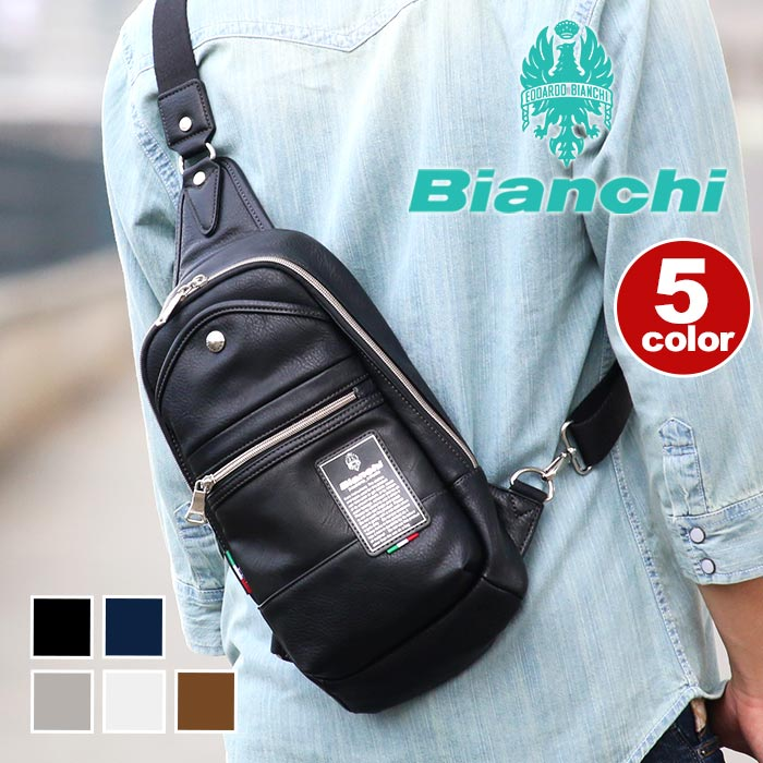 【ポイント10倍】 ボディバッグ Bianchi ビアンキ 送料無料 バッグ メンズ ボディーバッグ ワンショルダー PU レザー レディース ユニセックス TBPI-02