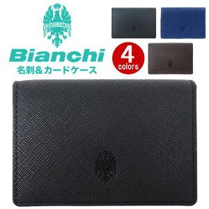 カードケース 名刺入れ Bianchi ビアンキ 型押し FRANCO フランコ メンズ レディース ユニセックス 通学 通勤 おしゃれ 人気 ビジネス カジュアル シンプル BIA1003