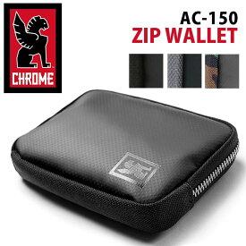 【ポイント5倍】 CHROME INDUSTRIES クローム インダストリーズ 財布 小銭入れ コインケース 正規品 ブラック ミニ財布 メンズ レディース ジップ ウォレット ZIP WALLET AC-150