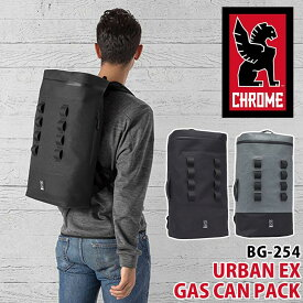 CHROME INDUSTRIES クローム インダストリーズ リュック ディパック リュックサック 正規品 バックパック メンズ レディース B4 アーバン イーエックス ガス カン パック URBAN EX GAS CAN PACK 22L BG-254 父の日