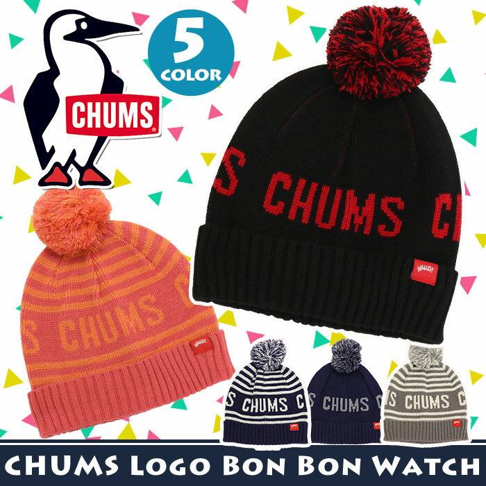 【ポイント5倍】 CHUMS チャムス CHUMS LogoBonBonWatch チャムスロゴボンボンウォッチ ニットキャップ レディース メンズ 男女兼用 カジュアル ブラック CH05-1094