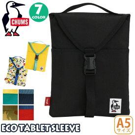 【SALE】 CHUMS チャムス 正規品 Eco Tablet Sleeve エコタブレットスリーブ タブレットケース タブレットポーチ タブレットバッグ メンズ レディース 男女兼用 ブラック ネイビー CH60-2417