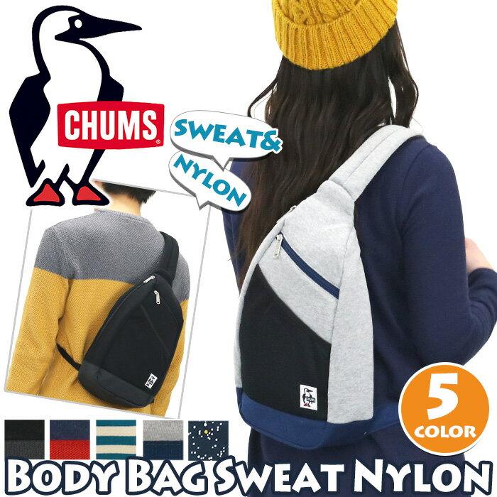 【ポイント10倍】 【正規品】CHUMS チャムス Body Bag Sweat Nylon ボディバッグ スウェット ナイロン バッグ 2018年春夏★新作 クロスボディ ボディーバッグ 男女兼用 学生 メンズ レディース CH60-2519
