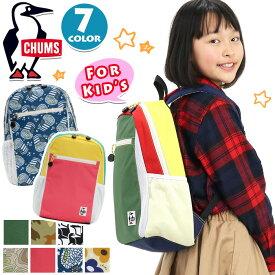 【ポイント10倍】 CHUMS チャムス 正規品 Kids Eco Day Pack キッズリュック リュックサック ナイロン バッグ 男の子 女の子 年中 年長 入園 遠足 CH60-2534