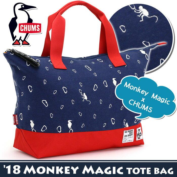 【ポイント10倍】 CHUMS チャムス トートバッグ 正規品 トート メンズ レディース 男女兼用 ネイビー 18 モンキー マジック トートバッグ 18 Monkey Magic Tote Bag CH60-2582