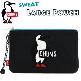 ポーチ チャムス CHUMS 正規品 サガラ刺繍 メンズ レディース 男女兼用 ロゴ ブラック ネイビー グレー 軽量 ファッション おしゃれ シンプル スウェット Large Pouch Sweat CH60-2709