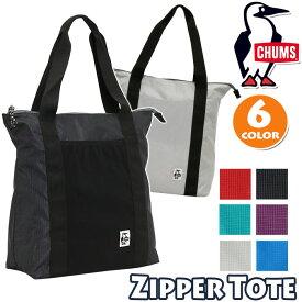 トートバッグ チャムス CHUMS トート ファスナー式 バッグ かばん 軽量 丈夫 学生 レディース メンズ 男女兼用 おしゃれ ブラック イージーゴー ジッパー トート Easy-Go Zipper Tote CH60-2745