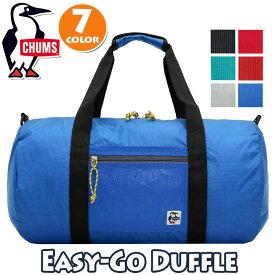ボストン チャムス CHUMS ダッフルボストン ショルダー ベルト付き ショルダーバッグ バッグ かばん 軽量 丈夫 学生 レディース メンズ 男女兼用 おしゃれ ブラック イージーゴー ダッフル Easy-Go Duffle CH60-2747