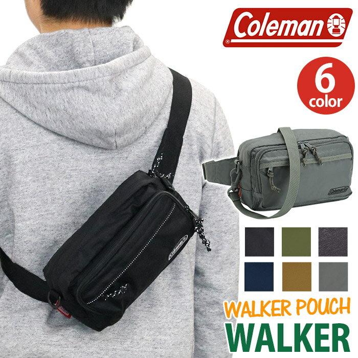 【ポイント5倍】 Coleman コールマン WALKER POUCH ウォーカー ポーチ 正規品 ウォーキングポーチ ウエストポーチ ボディバッグ メンズ レディース 男女兼用 ブラック ネイビー 2L
