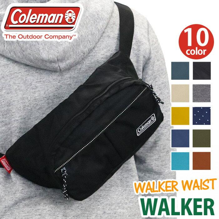 Coleman コールマン WALKER WAIST ウォーカーウエスト 正規品 ウエストポーチ ボディバッグ メンズ レディース 男女兼用 ブラック ネイビー 2L