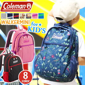 Coleman コールマン リュック キッズ WALKER MINI ウォーカー ミニ 正規品 キッズリュックサック リュック バックパック デイパック キッズバッグ 子供 子ども こども 男の子 女の子 通園 幼稚園 通園バッグ 3歳 4歳 5歳 青 紺 ピンク 10L