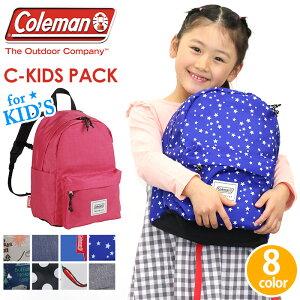 【正規品】ColemanコールマンC-KIDSPACKCキッズパックキッズキッズリュックリュックサックリュックバックパックデイパック子供子ども男の子女の子通園通学デニムピンク11L