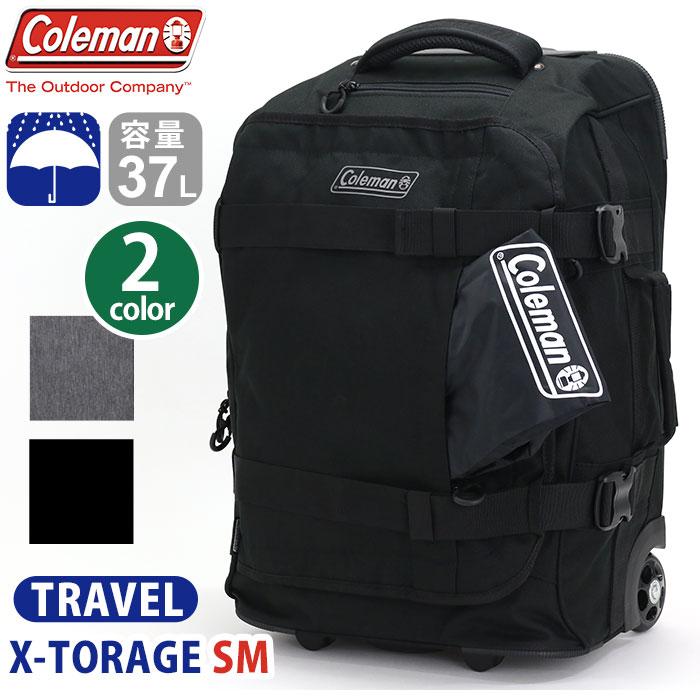 【正規品】 Coleman コールマン TRAVEL トラベル エクストレージ SM キャリーバッグ メンズ レディース 男女兼用 ブラック 37L X-TORAGE SM