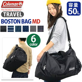【ポイント10倍】 Coleman コールマン 正規品 TRAVEL トラベル ボストンバッグ MD ボストン メンズ レディース 男女兼用 ブラック ネイビー 50L BOSTON BAG MD