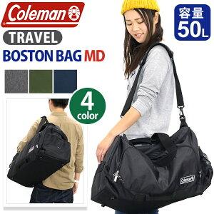 Coleman コールマン 正規品 TRAVEL トラベル ボストンバッグ MD ボストン メンズ レディース 男女兼用 ブラック ネイビー 50L BOSTON BAG MD