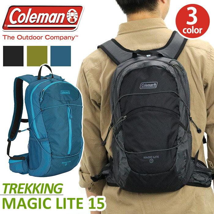 【ポイント10倍】 【正規品】 Coleman コールマン MAGIC LITE 15 マジックライト リュック リュックサック メンズ レディース 男女兼用 ジュニア キッズ ブラック ネイビー 15L MAGIC LITE 15