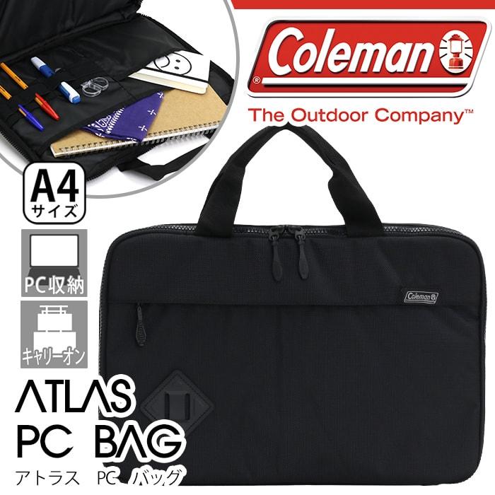 【ポイント5倍】 Coleman コールマン ビジネスバッグ 2018 春夏 新作 正規品 PCバッグ メンズ レディース 男女兼用 ブラック ヘザー ATLAS PC BAG アトラス PC バッグ