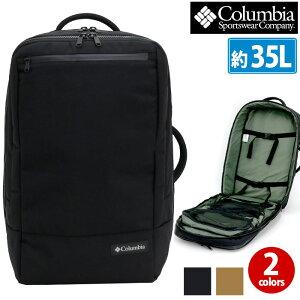 【SALE】 トラベルリュック Columbia コロンビア スーツケース 旅行用品 スターレンジトラベル バックパック PU8322 スーツケース キャリーバッグ キャリーケース バッグ かばん 送料無料 メンズ