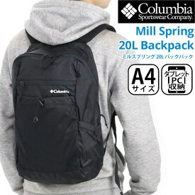 Columbia コロンビア リュック 2020 春夏 新作 正規品 メンズ リュックサック ビジネスバッグ 通勤 通学 デイパック バッグ カバン ラウンド型 ラウンドリュック スタンダード シンプル 男性 ブラック 黒 A4 Mill Spring 20L Backpack ミルスプリング バックパック PU8397