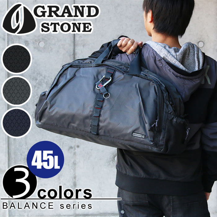 【ポイント10倍】 ボストン 45L グランドストーン GRAND STONE バランス ナイロン ボストンバッグ8789