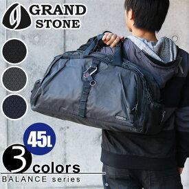 【ポイント5倍】 ボストン 45L グランドストーン GRAND STONE バランス ナイロン ボストンバッグ8789