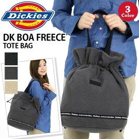 Dickies ディッキーズ トートバッグ ボア フリース 巾着 DK BOA FREECE TOTE BAG 14506200 トート バッグ かばん 女の子 女子 メンズ レディース 男女兼用 通学 通勤 おしゃれ 人気