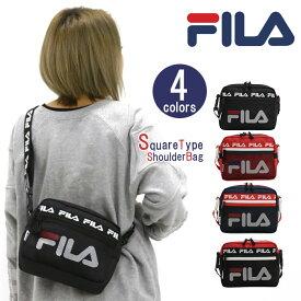 FILA フィラ ショルダーバッグ スクエアタイプ ネフィリム横ショルダー ミニショルダー ショルダー バッグ かばん メンズ レディース 男女兼用 7619