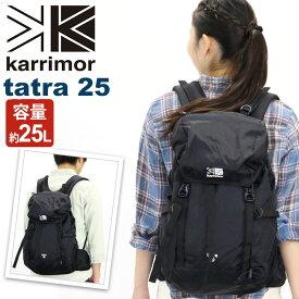 karrimor カリマー リュック tatra 25 正規品 リュックサック デイパック バックパック 25L メンズ レディース 男女兼用 アーバンアウトドア 都会派 機能的 軽量 旅行 登山 ハイキング 通学 通勤 ブラック タトラ 25
