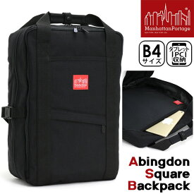 ManhattanPortage マンハッタンポーテージ バックパック リュックサック 正規品 手持ち 黒 赤 レッド メンズ レディース 男女兼用 B4 スクエア Abingdon Square Backpack MP1761
