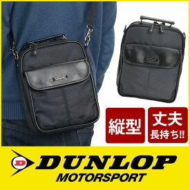 【在庫限りSALE】 DUNLOP MOTORSPORT ダンロップ モータースポーツ ショルダーバッグ メンズ 男女兼用 ブラック グレー 2DP8490SD