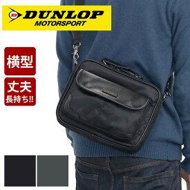 DUNLOP MOTORSPORT ダンロップ モータースポーツ ショルダーバッグ メンズ 男女兼用 ブラック グレー 2DP8491SD
