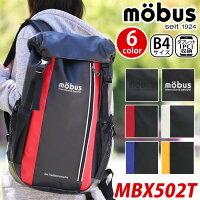 9c6ddbcbb562 PR 【ポイント10倍】 mobus モーブス MBX リュック フラップリュ.