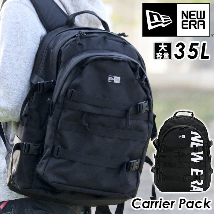 NEW ERA ニューエラ リュック 正規品 リュックサック デイパック バックパック メンズ レディース 男女兼用 ブラック 35L スケボーリュック デカリュック 大容量 キャリアパック Carrier Pack
