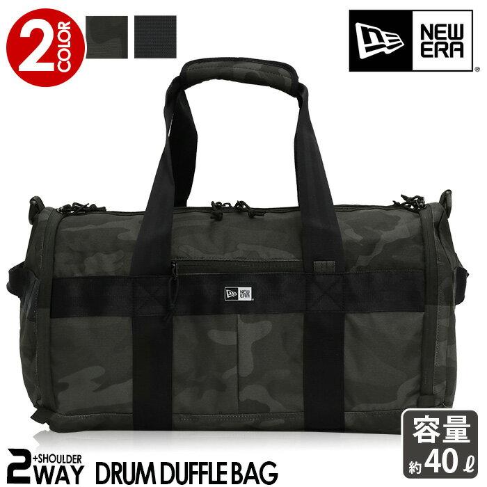 NEW ERA ニューエラ ボストン 正規品 ボストン ボストンバッグ メンズ レディース 男女兼用 ブラック カモブラック 40L ドラムダッフルバッグ Drum Duffle Bag