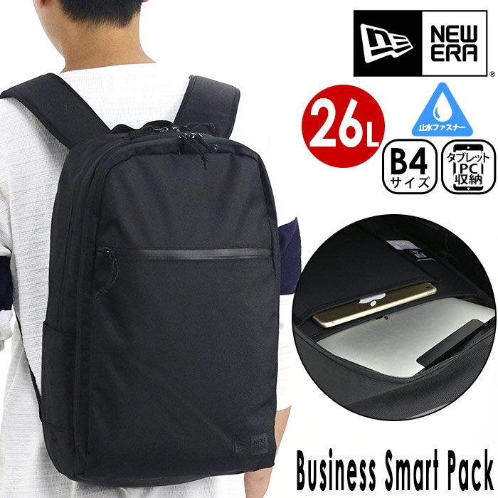NEW ERA ニューエラ リュック 2019 正規品 リュックサック デイパック バックパック ビジネス 通勤 メンズ レディース 男女兼用 ブラック 25L ビジネススマートパック Business Bag Collection Business Smart Pack