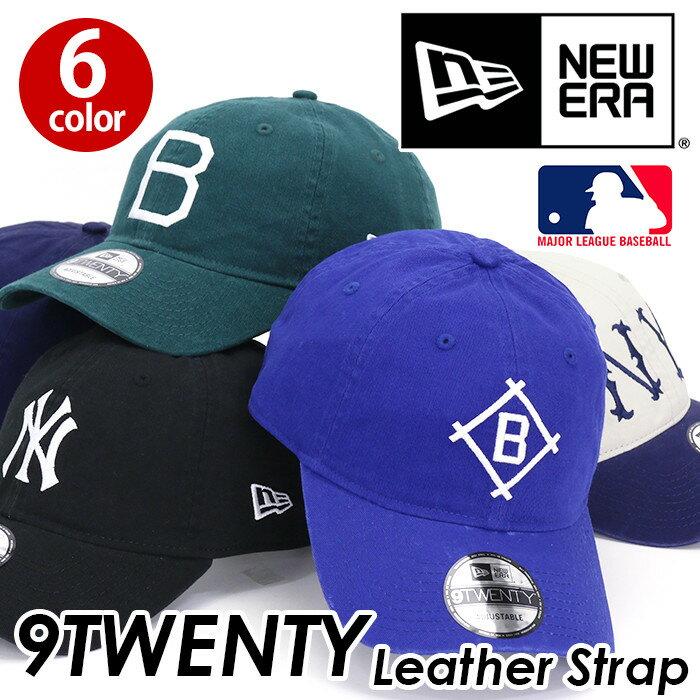 【在庫限りSALE】 NEW ERA ニューエラ 9TWENTY Leather Strap メジャーリーグ ベースボール キャップ 帽子 メンズ レディース 男女兼用 ニューヨーク ヤンキース ブラック ブルー グリーン ネイビー アイボリー アジャスタブル 9TWENTY Leather Strap