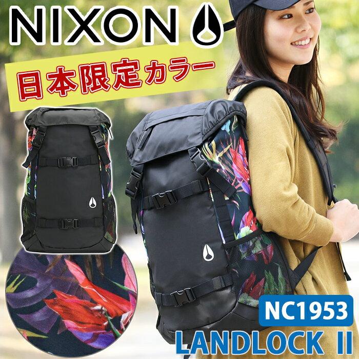 【ポイント10倍】 【正規品】 NIXON ニクソン LANDLOCK2 ランドロック2 バックパック リュックサック リュック メンズ レディース 男女兼用 日本限定カラー フラップ ボードストラップ 付き ブラック パラダイス 33L NC1953