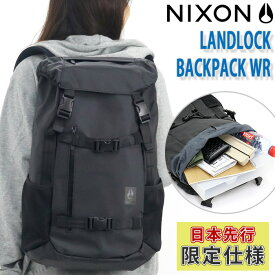NIXON ニクソン リュック ランドロック 耐水 日本先行 限定 正規品 リュックサック デイパック バックパック メンズ レディース 男女兼用 フラップ ボードストラップ 付き ブラック 33L ランドロックWR LANDLOCK WR NC2895